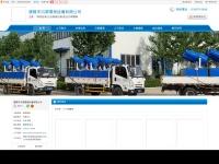 solomon-kamson.com