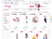 barbie-ua.com
