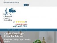 cleancarpetschandler.com