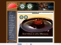 roytawan.com