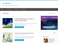 alishlah.com