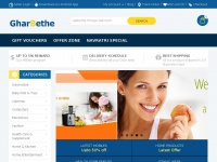 garbethe.com