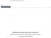 rope-park.com