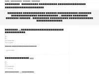 kentuckylakebarkley.org