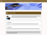 cashing-form.com