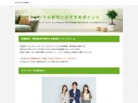 industrialtankpainting.com