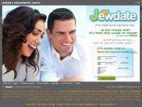 jewdate.co.il
