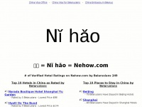 nehow.by