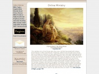 onlineministry.org