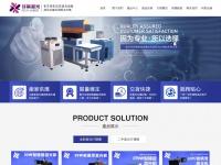 experimentgarden.com