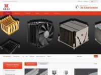 cncstamping.com