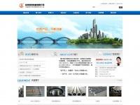 gobostage.com