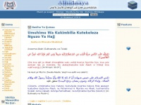 alhidaaya.com