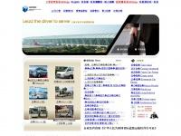 glocalvantage.com