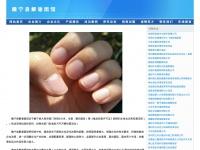 arsenaultsrepair.com