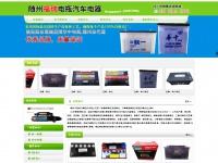 Dunidaonline.com - Dunida Online - your link to somalia
