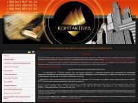 kontaktbud.com.ua