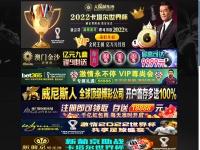 eahutpucks.com