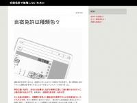 Warsan Media - Codka Soomaalida Finland