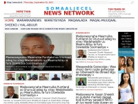 NEWS AND ENTERTAINMENT | NEWS AND ENTERTAINMENT