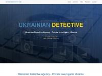 ukrainian-detective.com