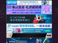 kidsandkats.com