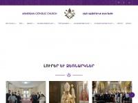 armeniancatholic.org