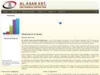 Alasab.com - Welcome to Al Asab!