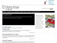 enterprisechina.net