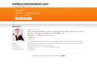 melbournehoteldesk.com
