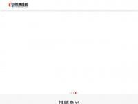 friendshipknotquiltersguild.com