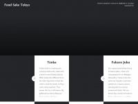foodsaketokyo.com