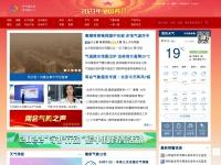 weather.com.cn