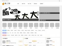 lawbase.com.cn