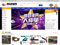 butterflycalendars.com