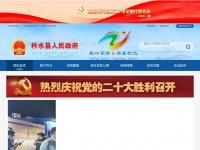 dolphinscalendar.com