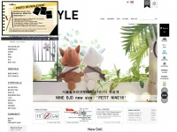 nine9style.com