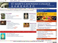 Welcome to St. Mary's Canossian College