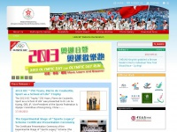 hkolympic.org