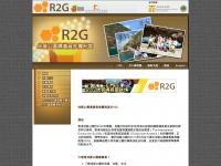 hkr2g.net