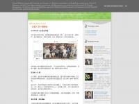 catholichighpeople.blogspot.com