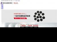 lighthouse-mall.com