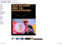 9front.org Thumbnail
