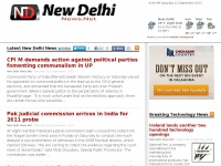 New Delhi News - New Delhi News.Net | News from and about New Delhi & India