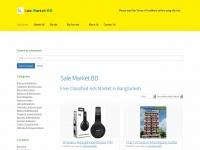 salemarketbd.com