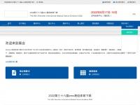 leh-ladakh.com