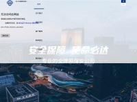 triveniconstructions.com