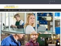 vechur.org