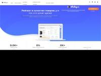 iirating.ru