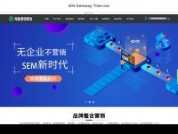 indianwildlifemoments.com